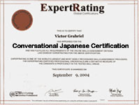 Online Japanese Course (Conversational Japanese) by Expertrating